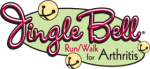Jingle Bell Run Little Rock @ Clinton Presidential Center | Fayetteville | Arkansas | United States