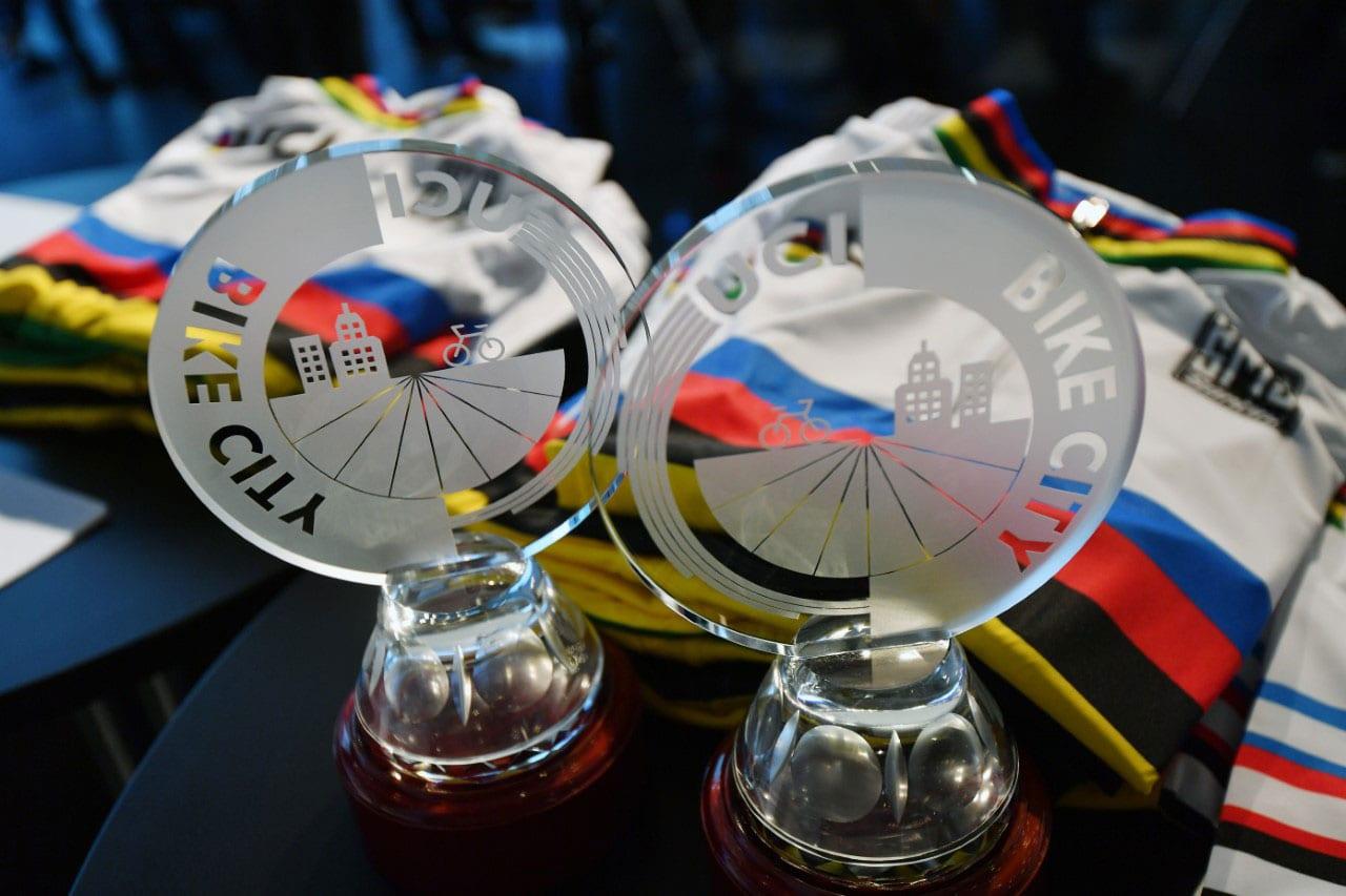 UCI Award